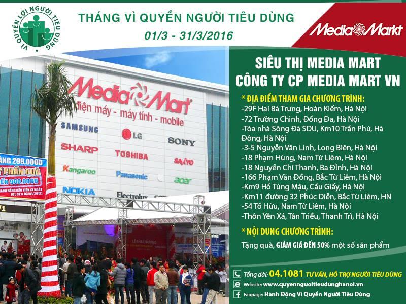 mediamart-km